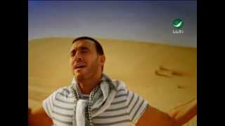 Kadim Al Saher ... Tehebni - Video Clip |  كاظم الساهر ... تحبنى - فيديو كليب