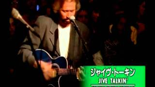 Bee Gees - Jive Talkin