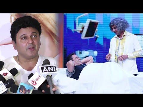 Nani Ali Asgar Praises Salman Khan For Promoting Tubelight On Sunil Grover's Show Supernight