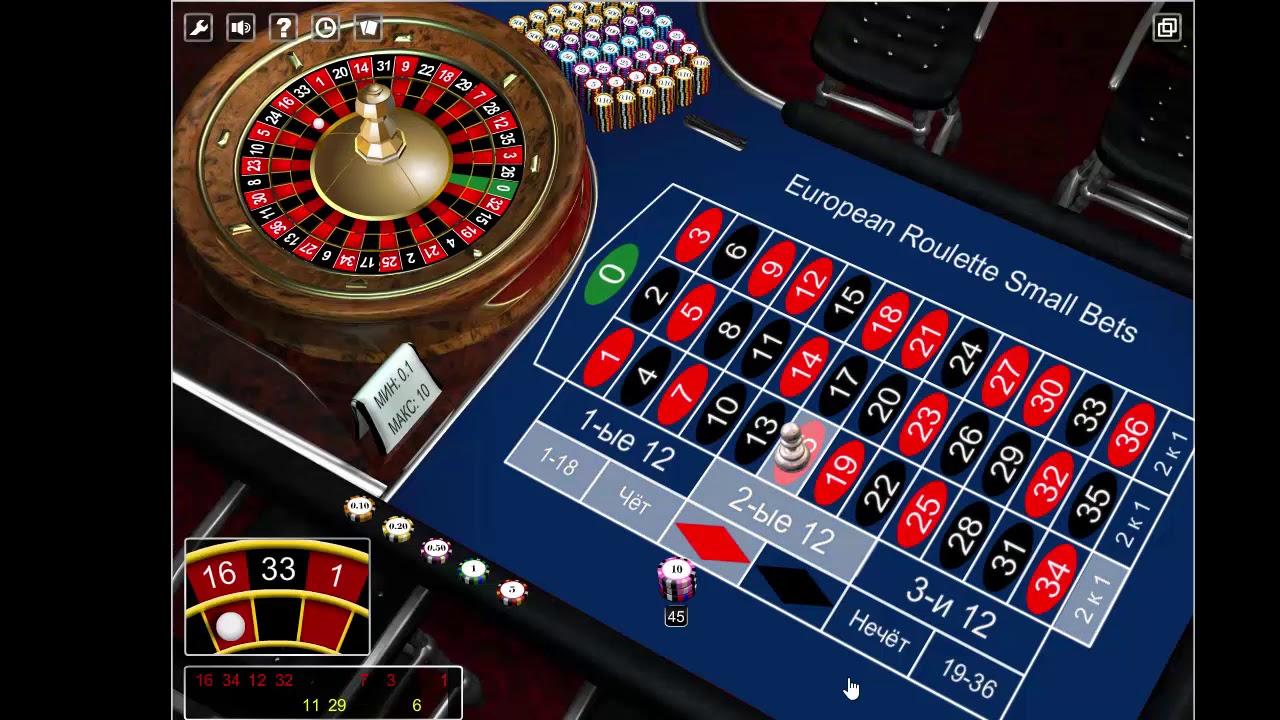 Бонус игра и крупный выигрыш в онлайн казино в Casino X