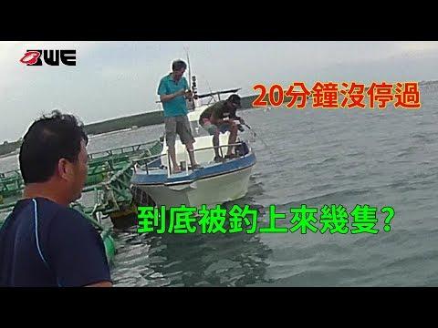 20???(      Taiwan  )