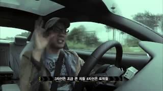 """Top Gear KOREA 3"" Ep.2: 속도 무제한의 아우토반을 달리는 아우디 RS 5!"