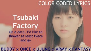 つばきファクトリー (Tsubaki Factory)『デートの日は二度くらいシャワーして出かけたい』  作詞 (Lyrics)