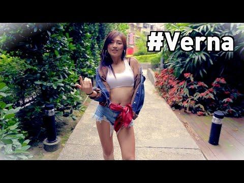 世新 (GirlStyle) | Verna | Campus Dancer | Dance Region