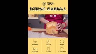 가정용 반죽 발효 기계 머신 믹서 식빵 제빵 베이커리 …