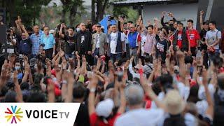 บรรยากาศกิจกรรม ไทยไม่ทน สามัคคีประชาชน เพื่อประเทศไทย จาก อนุสรณ์พฤษภา สวนสันติพร
