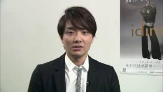 日本ミュージカル界のトップスター、井上芳雄をゲストに迎えた夢のステ...