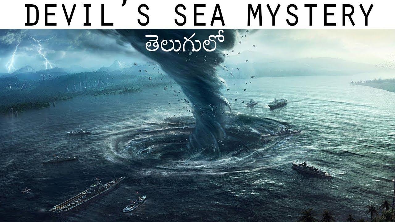 Dragon's Triangle (or) Devil's Sea Mystery In Telugu | Mysteries Episode |  Dark Telugu