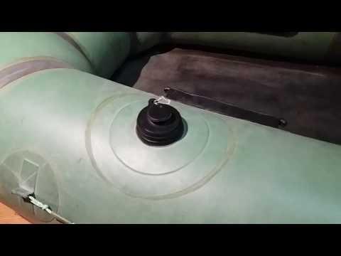 Клапан для резиновой лодки Лисичанка, Стриж, Байкал и других лодок