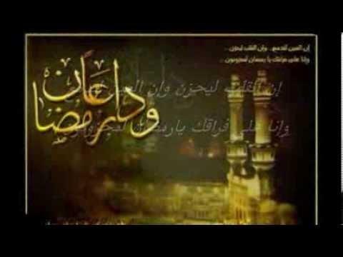بكت القلوب نشيد وداع رمضان Majed2002 Youtube