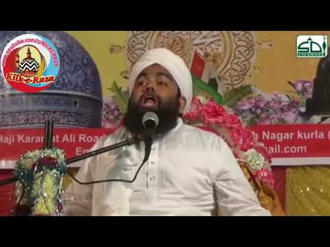 Sayyed aminul Qadri takrir gandi najar se dekhne walo is video ko pure Dekhe  video