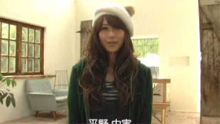 http://emporium.jp/mw/ ジ・エンポリアムが2009年秋、平ゆみ&minaとタ...