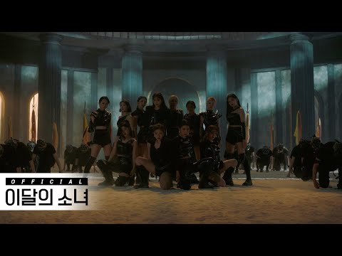 LOONA - Paint The Town