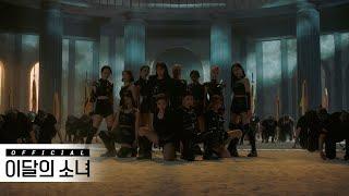 "Download [MV] 이달의 소녀 (LOONA) ""PTT (Paint The Town)"""