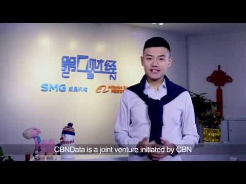 Application video for AMNC 2017-Eric Wang-Beijing Hub