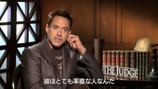 映画『ジャッジ 裁かれる判事』ロバート・ダウニー JR. インタビュー 2015年1月17日公開 thumbnail