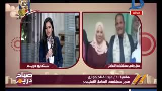 مدير مستشفى الساحل التعليمي: الاحتفال كان بعيدًا عن المرضى والإعلام ضخّمه .. فيديو