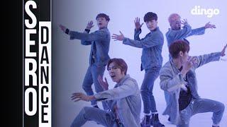 임팩트(IMFACT) - 빛나 세로댄스 (Dance Choreography)