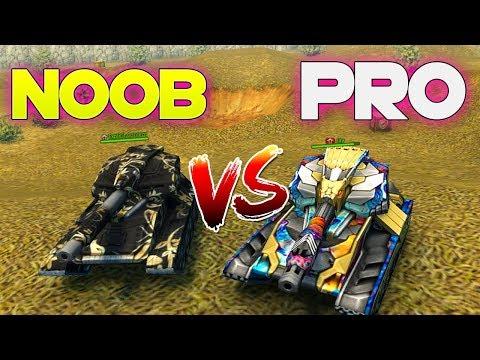 Tanki Online - Pro Vs Noob (Funny) | танки Онлайн