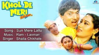 Khol De Meri Zubaan : Sun Mere Lallu Full Audio Song   Dada Kondke, Bandini Mishra  