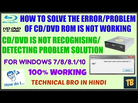 How to fix the Problem of CD/DVD ROM Not Recognising For Windows 7/8/8.1/10 | 100% Working [Hindi]
