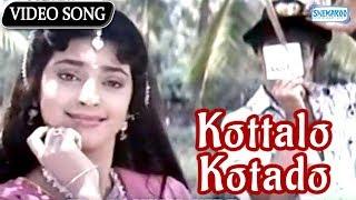 Kottalo Kotado - Kindari Jogi - Juhi Chawla Best Song