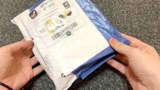 ASMR UNBOXING package from AliExpress #NewBeginnig