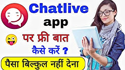 Chatlive app | chat live app free kaise use kare | chatlive app review | chatlive app how to use
