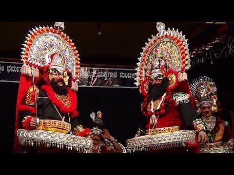 Yakshagana -- Shri Dharmasthala Kshetra Mahatme - 4