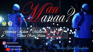 MAN ANA (Gemerlap Malam 1 Muharrom 1441 Hijriyah) ISADUL AHBAB GROUP