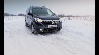 Renault Dokker 2018 // Automailru