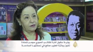 كاتب سوري يفوز بجائزة الطيب صالح