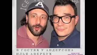 Илья Авербух о Татьяне Навка