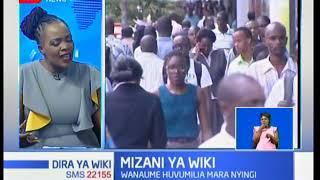Mizani ya wiki: Mbona wanaume huwa wasiri?