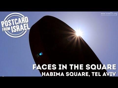 Postcard from Habima Square, Tel Aviv