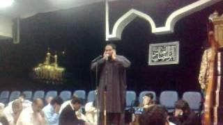 PASHTO NOHA BY ZAKIR IQBAL HUSSAIN ALIZAI KOHAT