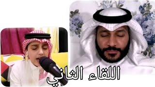 محاكاة دعاء الشيخ محمد البراك | وتلاوة جميلة لسورة الحاقة - للقارئ علي عبدالسلام اليوسف