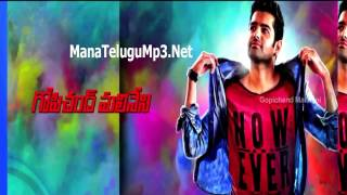 Pandaga Chesko Audio Launch Promo