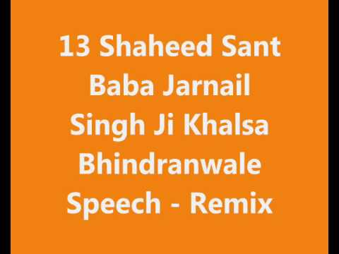 [Militant Warrior] 13 Sant Jarnail Singh Ji Khalsa Bhindranwale Speech - Remix [Yodean Di Kurbani]
