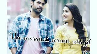 Yaaro ivan song |whatsapp status | for more videos pls subscribe my channel