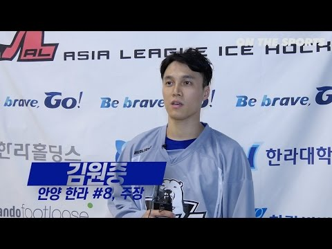 ON THE ICE #1 Clip 안양한라