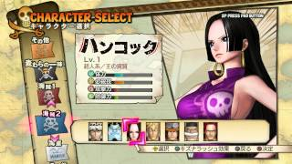 One Piece Pirate Warriors 3 - All Playable Characters & Shop Costumes