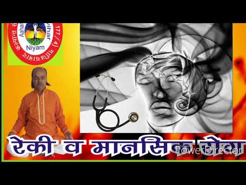 {21-day-2nd-batch}-kalpant-reiki-sadhana-1st-&-2nd-degree-(21-day-certificate-course)re21