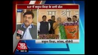 Shatrughan Sinha hurts after being overlooked for Modi panel, calls it a
