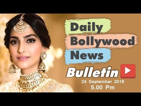 Latest Hindi Entertainment News From Bollywood | Sonam Kapoor | 24 September 2018 | 5:00 PM