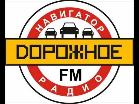 Слушать радио онлайн -
