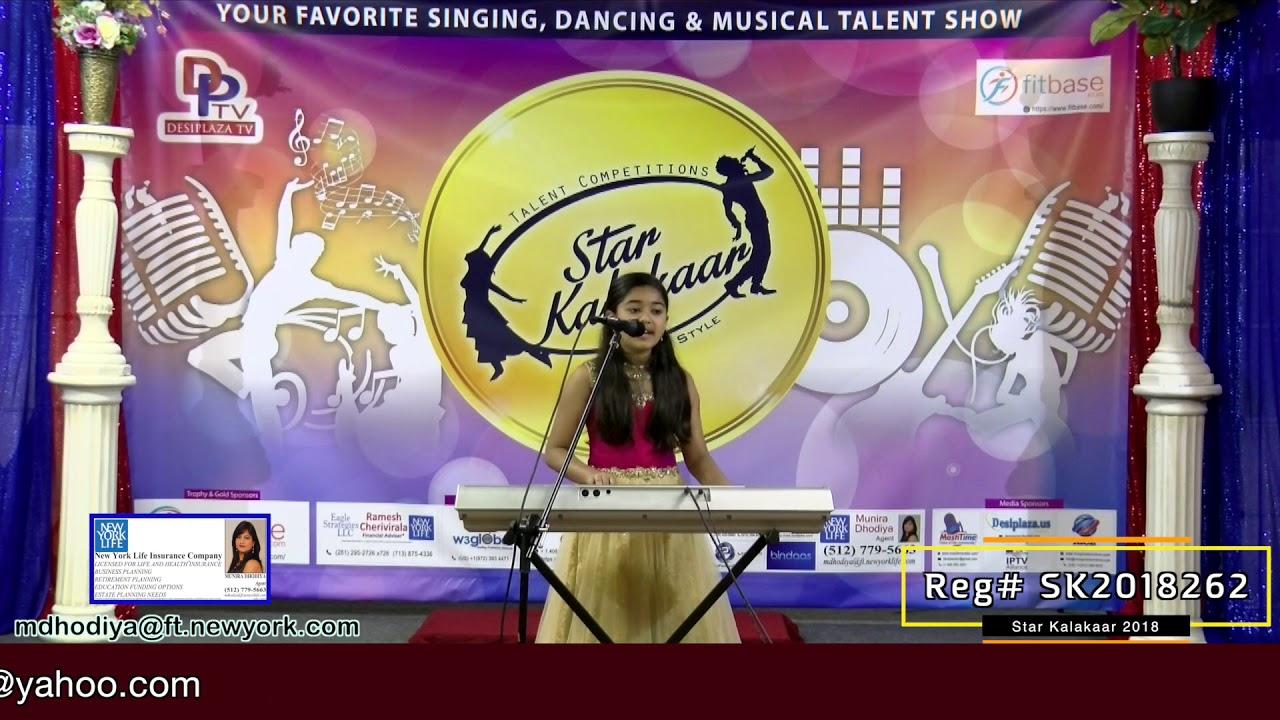 Participant Reg# SK2018-262 Performance - 1st Round - US Star Kalakaar 2018 || DesiplazaTV