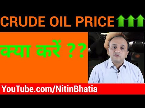 HIGH Crude Oil Price – 3 Trading Strategies (Hindi)