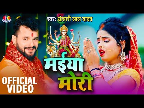 Maiya Mori Ho Maiya Mori | Kauwali Sherawali Ke | Kheshari Lal