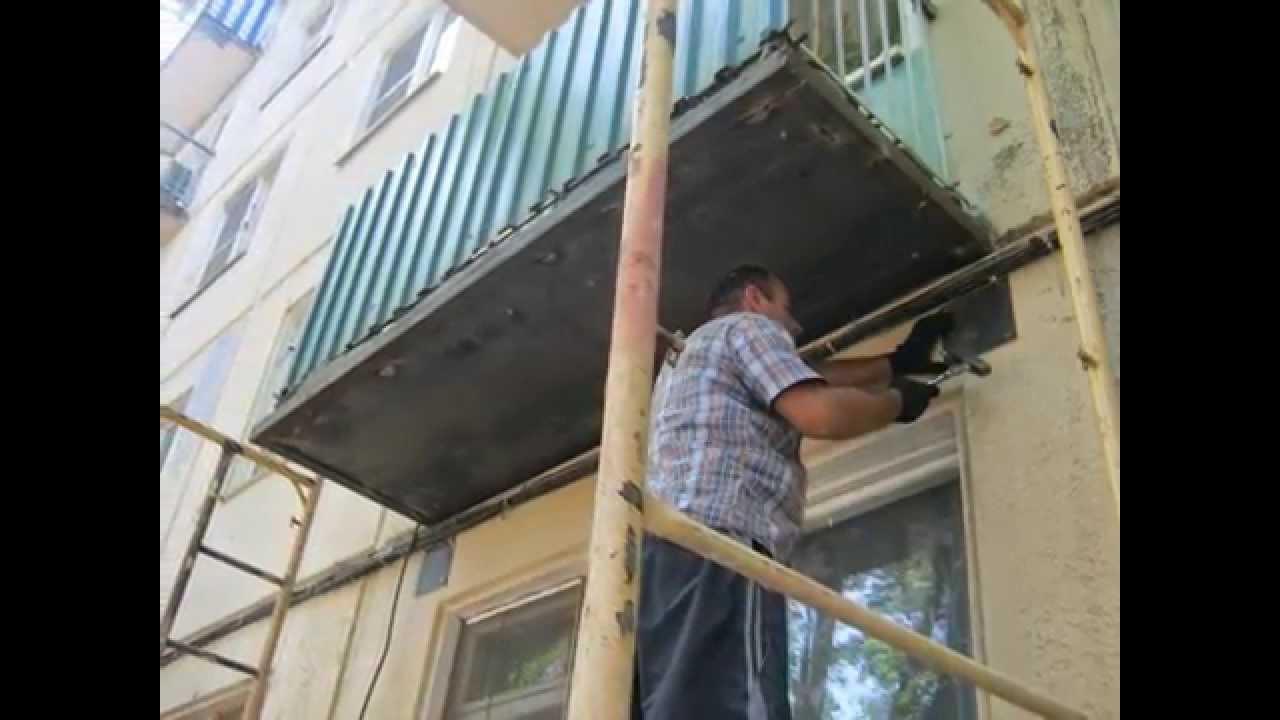Балкон с выносом под ключ. каркас и ремонт бетонной плиты - .